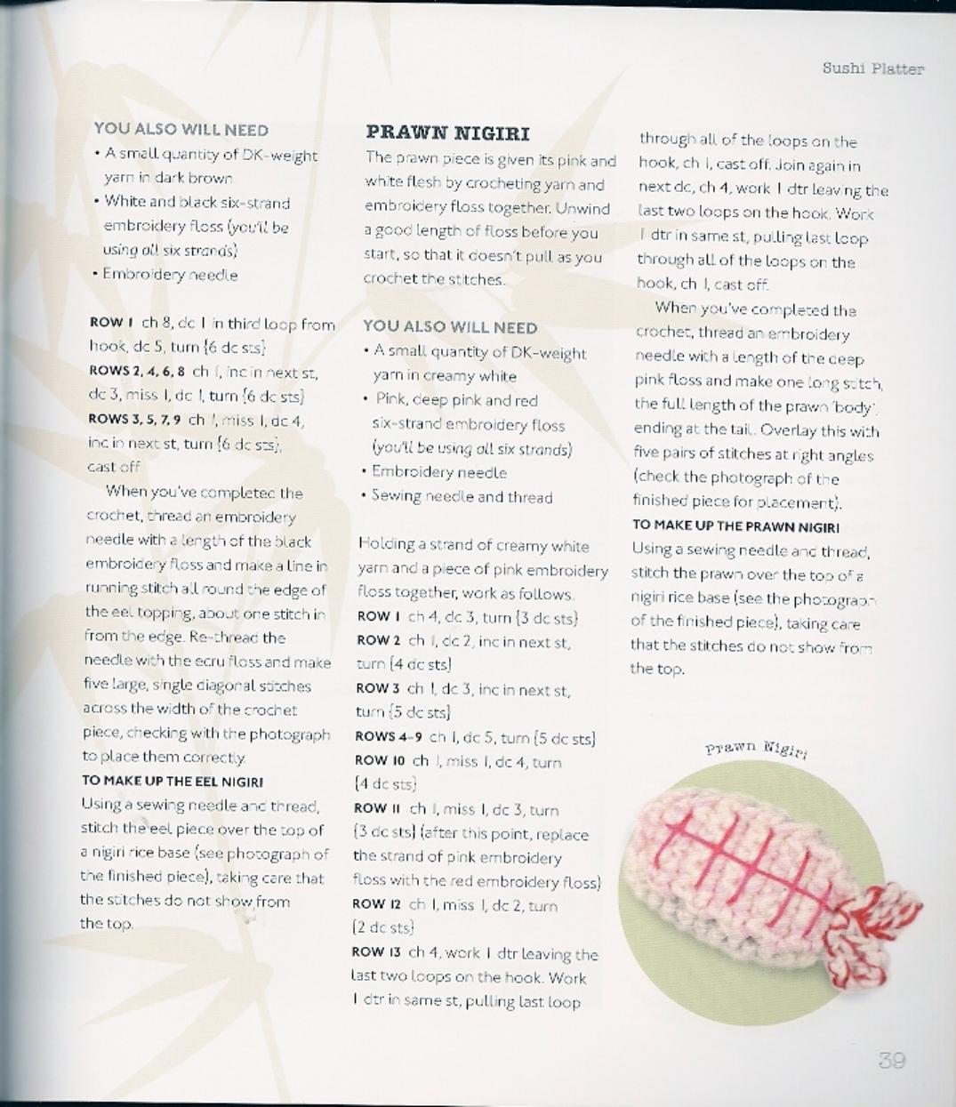 My Favorite Crochet Bear (con immagini) | Lavoro all'uncinetto ... | 1245x1075