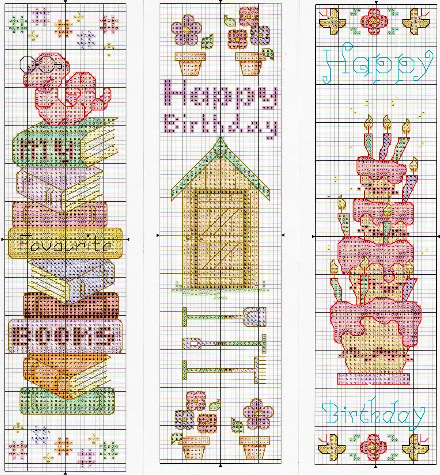 Схема вышивки с книгами
