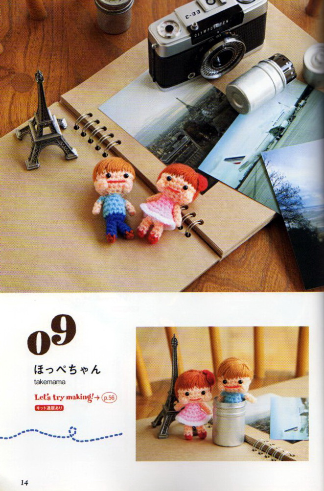 Crochet Amigurumi Bunny Toy Free Patterns Instructions | Schema ... | 1003x662