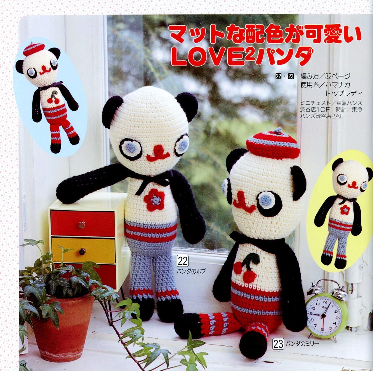 Panda con fiore amigurumi (1) - magiedifilo.it punto croce ...