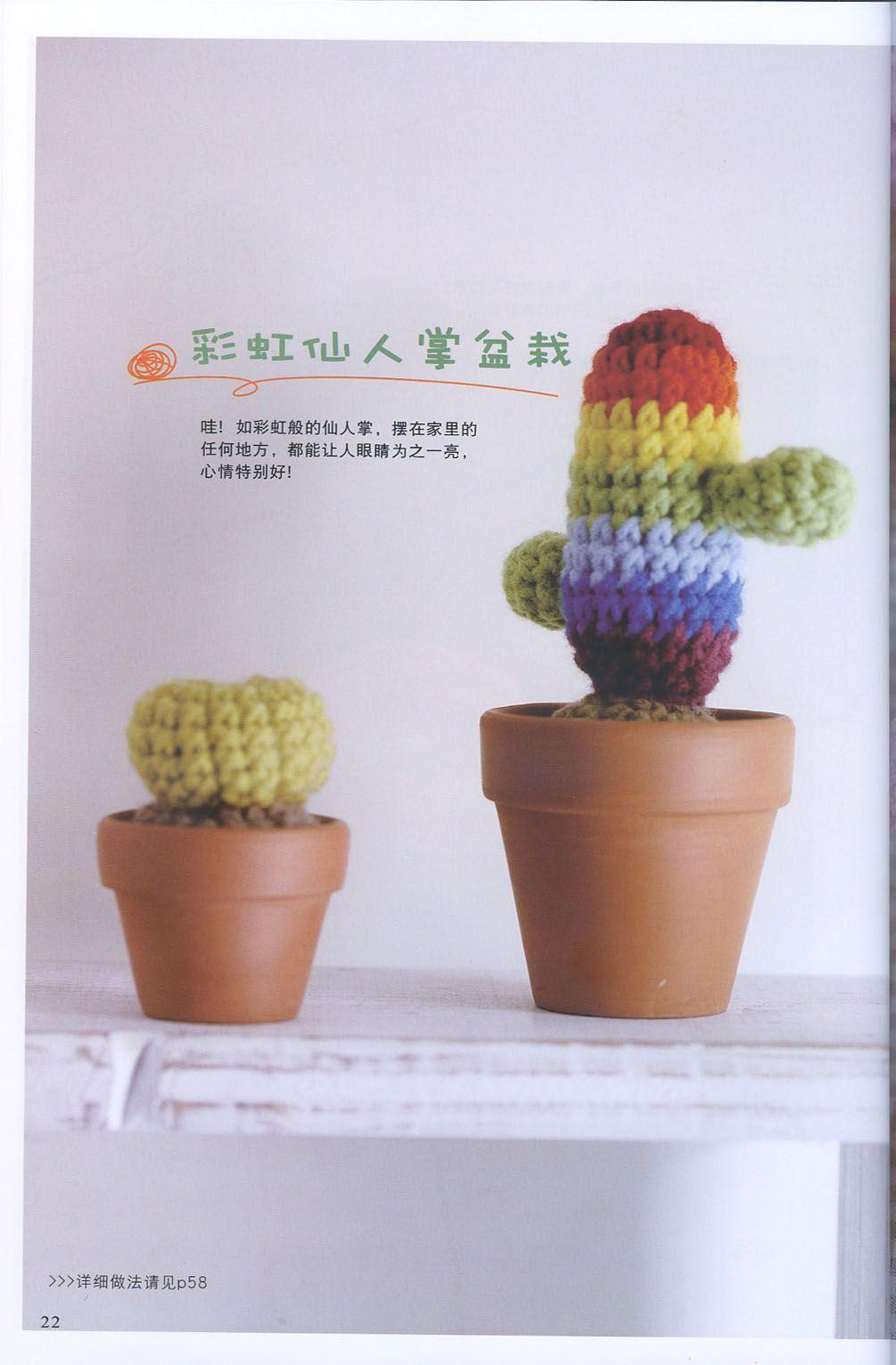 DIY Amigurumi Crochet Kawaii Cactus - YouTube | 1531x1005