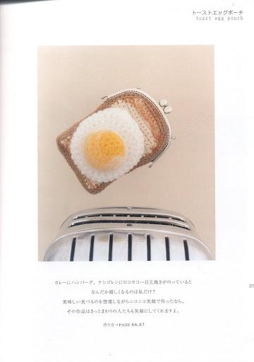 Schema uncinetto Uovo sodo amigurumi | Etsy | 512x360