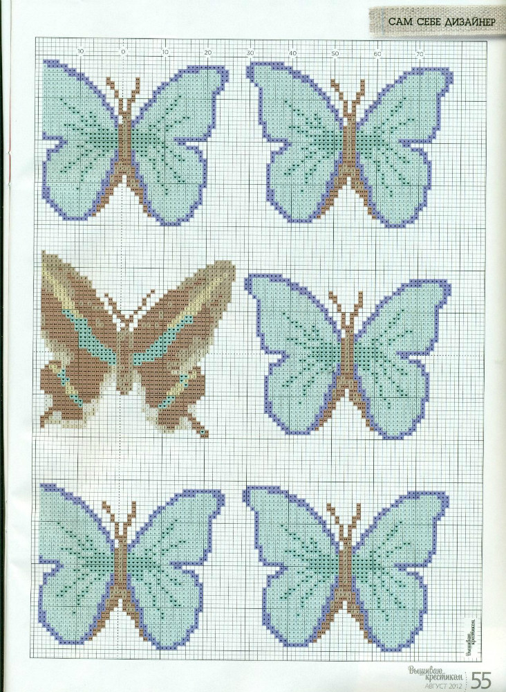Farfalle azzurre schema punto croce 3 for Farfalle a punto croce gratis