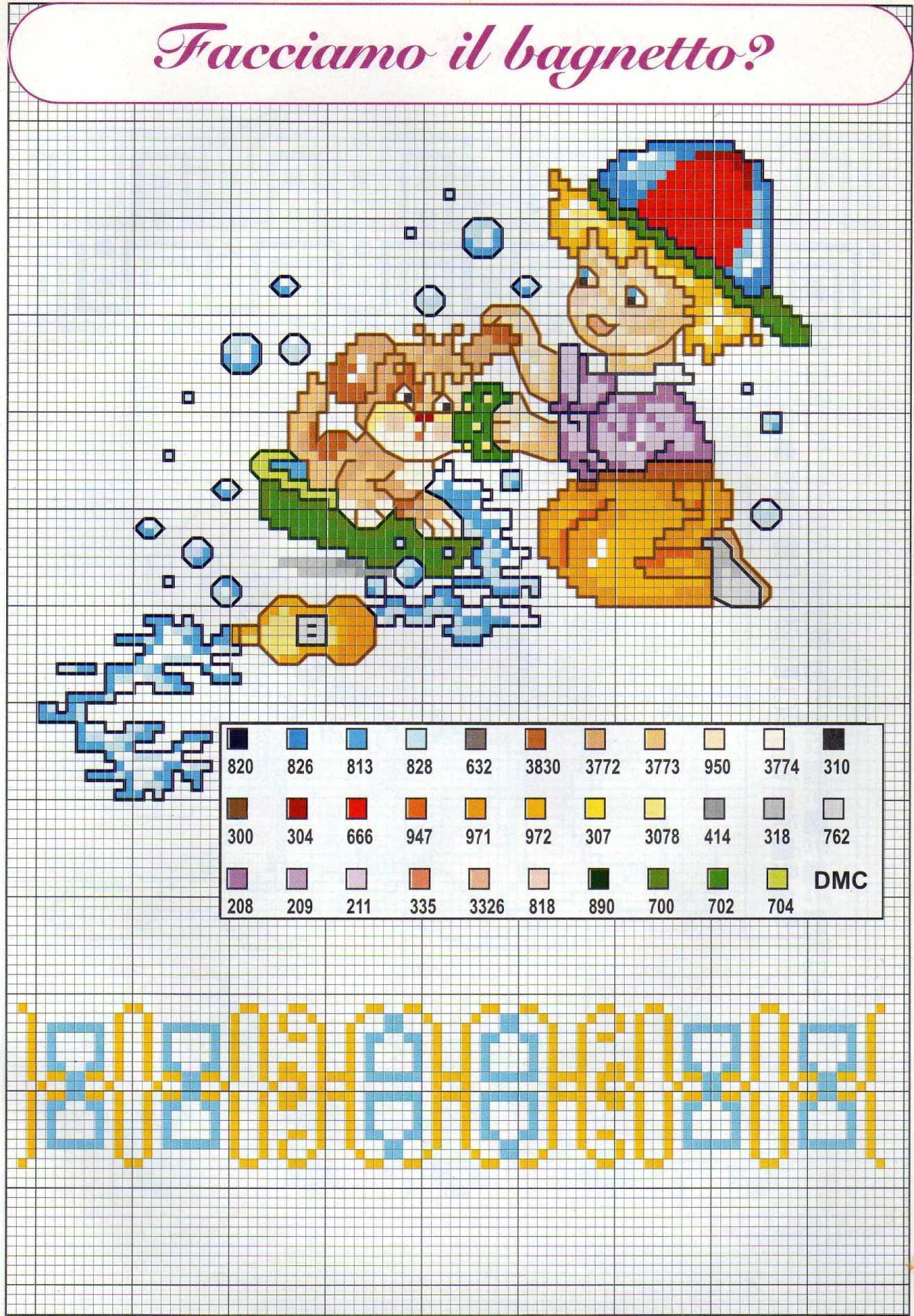 Schemi punto croce nascita bambini il bagnetto 6 for Punto croce bambini gratis