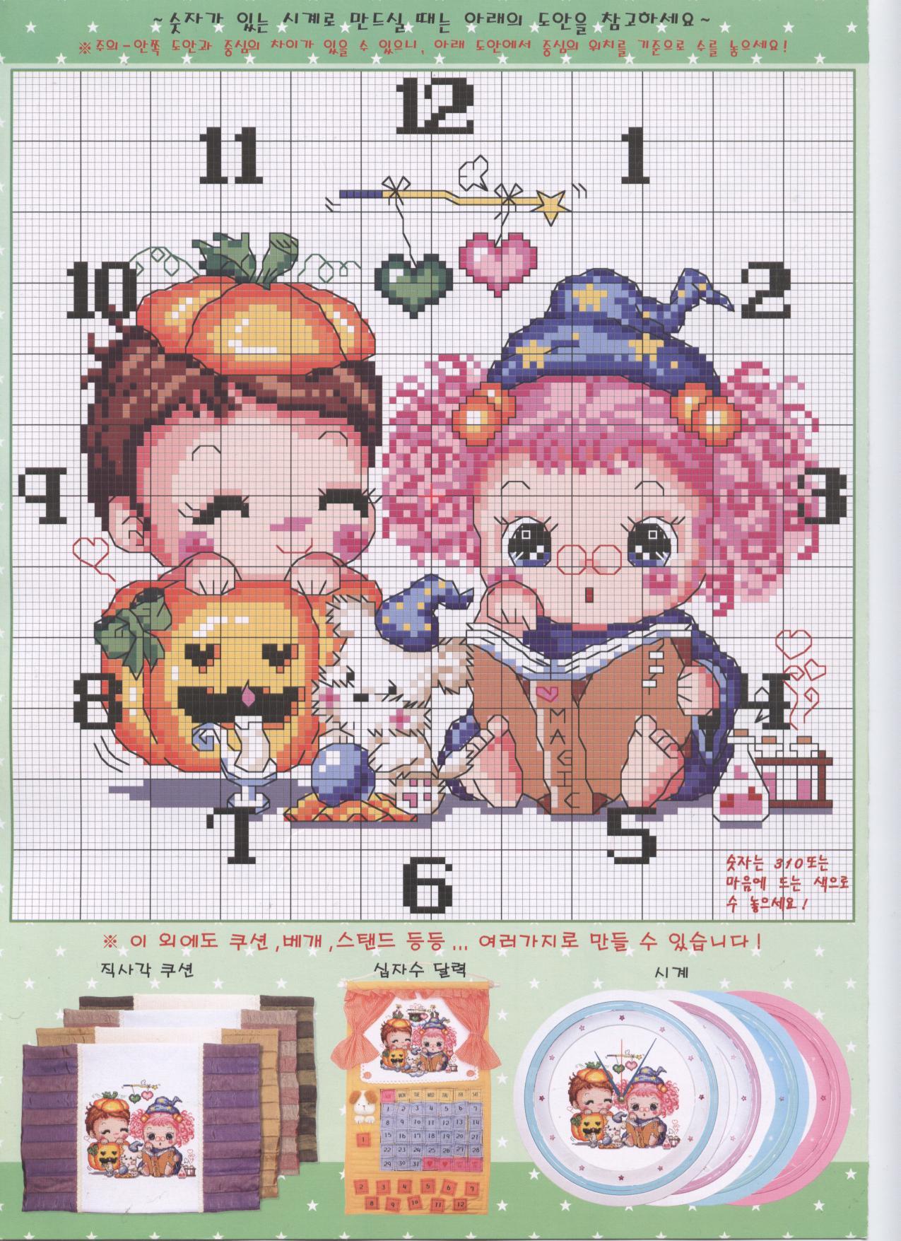 Schema punto croce orologio di halloween con beb for Orologio punto croce schemi gratis