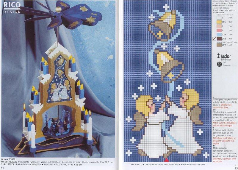 Gloria Sweet Crochet - Publicações | Facebook | 574x800