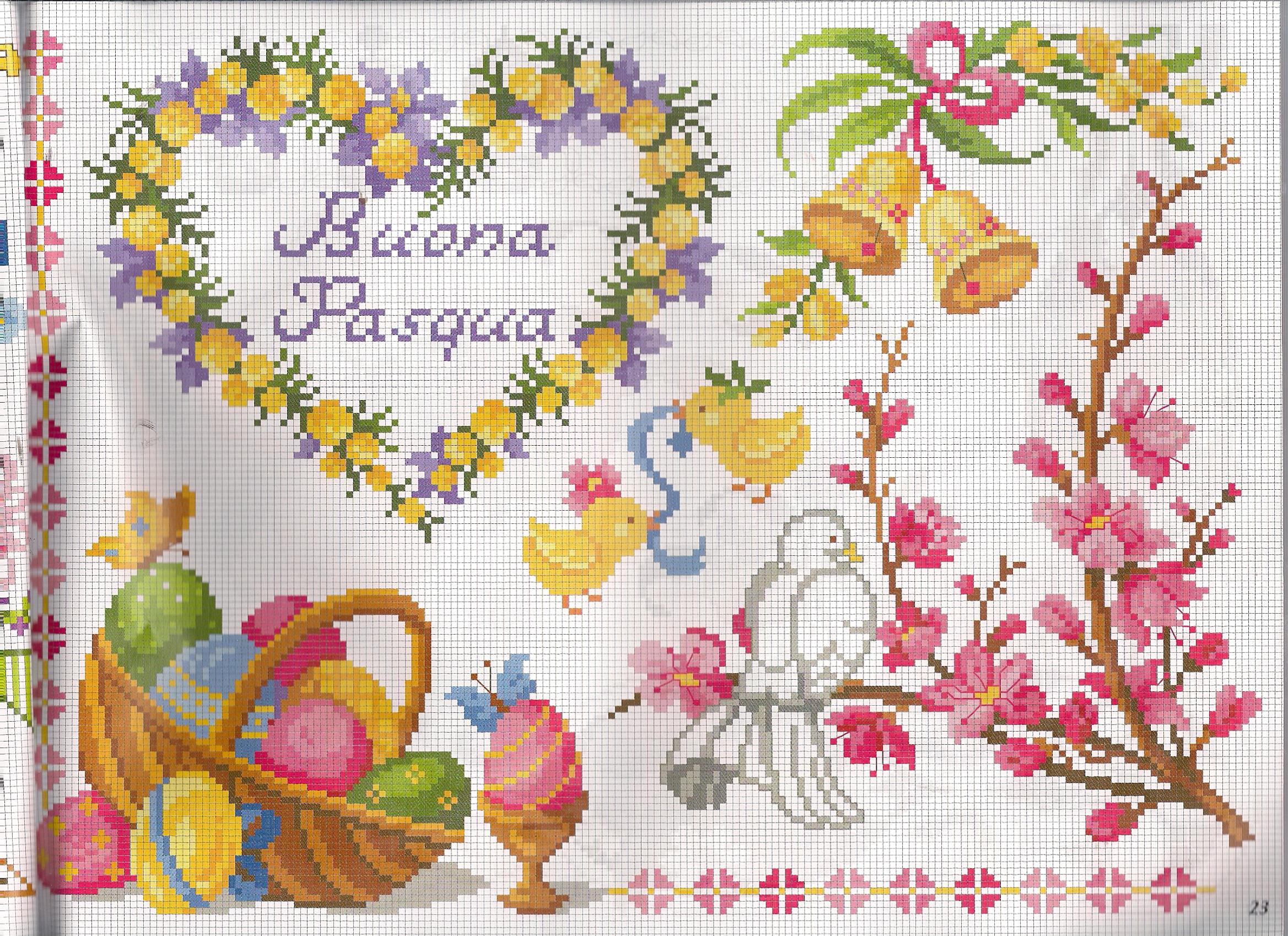 Pasqua Colomba Fiori Pesco Magiedifiloit Punto Croce Uncinetto