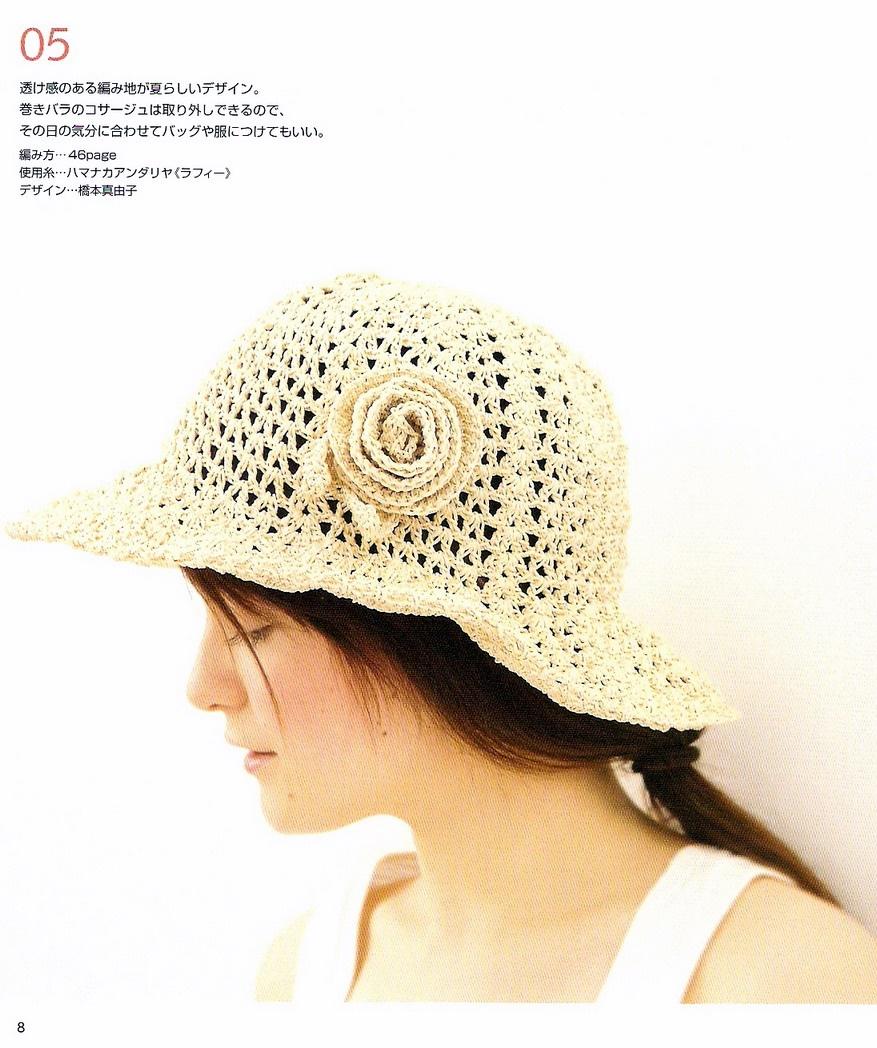 cappello donna tesa larga uncinetto (1) - magiedifilo.it punto croce ... 367a6bdf0bd4