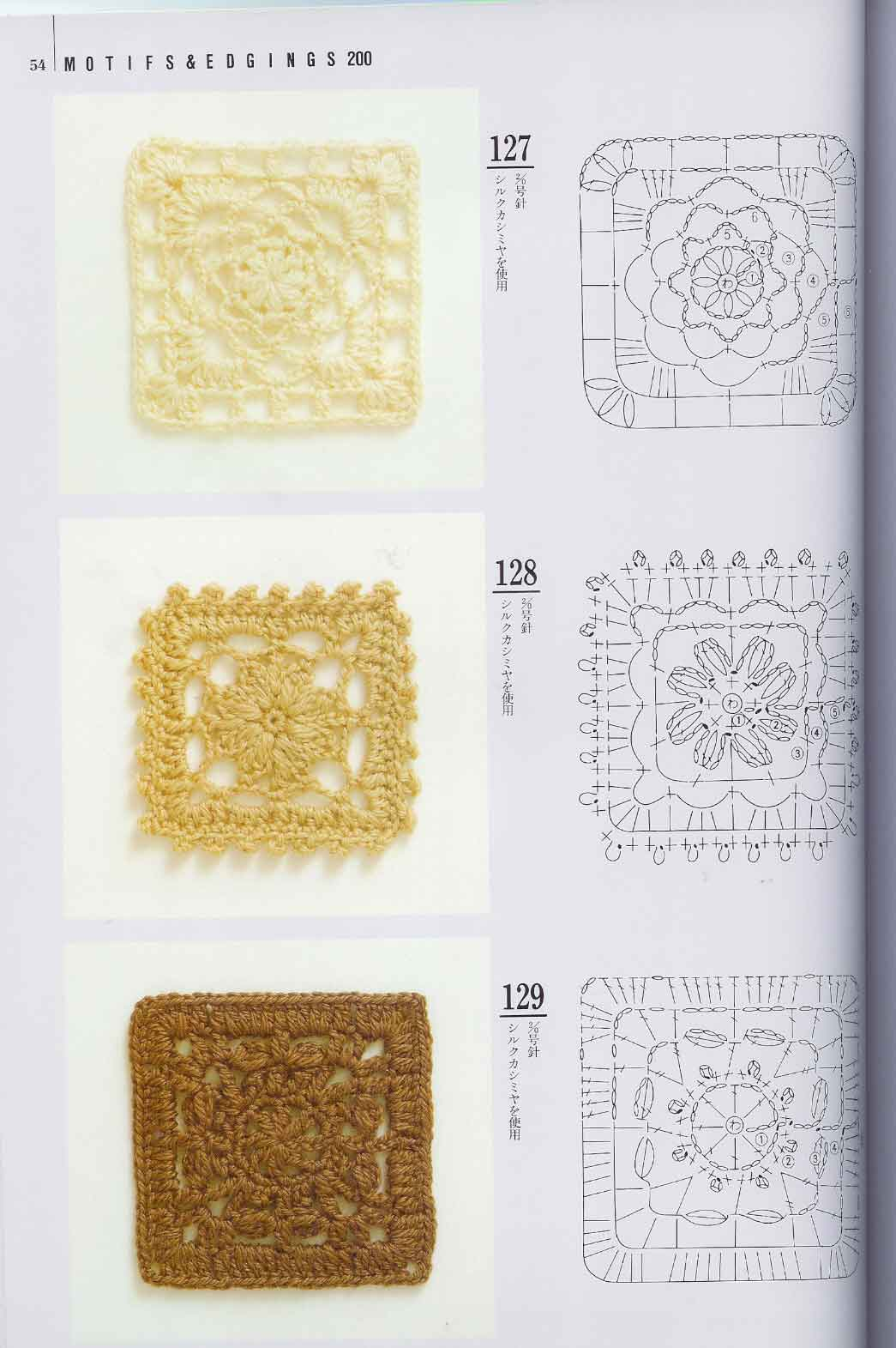Piastrelle uncinetto 38 punto croce uncinetto schemi gratis hobby creativi - Schemi piastrelle uncinetto ...