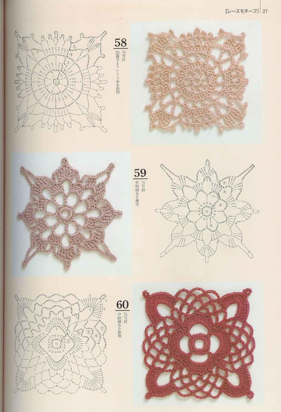 Piastrelle uncinetto 15 punto croce uncinetto schemi gratis hobby creativi - Piastrelle all uncinetto schemi ...