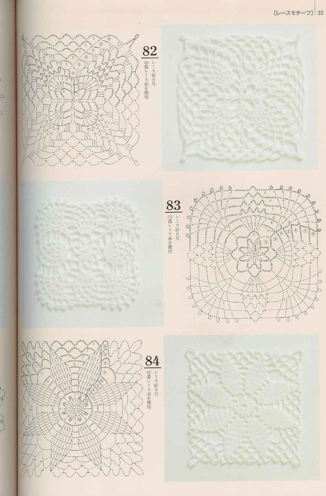 Piastrelle uncinetto 23 punto croce uncinetto schemi gratis hobby creativi - Schemi piastrelle uncinetto ...