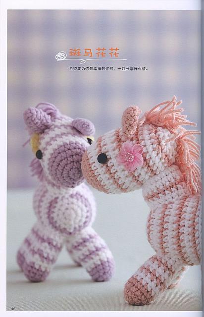 due pony rosa spiegazioni amigurumi (1) - magiedifilo.it ...