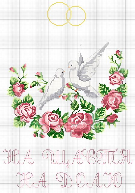 Cuscino portafedi colombe rose punto - Cuscino portafedi punto croce ...