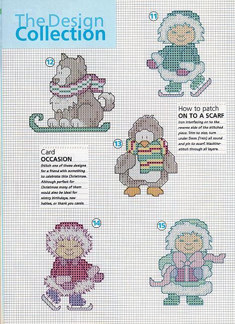 Piccoli schemi natalizi con animali 3 for Schemi punto croce animali gratis