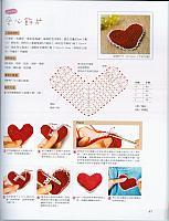 cuore cuoricino rosso amigurumi 2