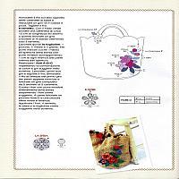 Bordure semplici fiorellini punto croce for Ventagli uncinetto schemi