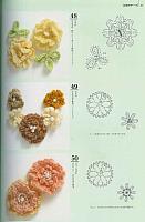 fiorellini e foglie uncinetto2