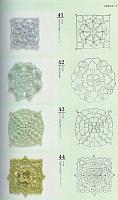 Centri rettangolari filet fiori angolari 1 magiedifilo for Piastrelle uncinetto filet schemi