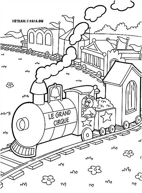 Il treno del circo da colorare disegni da colorare - Immagini del treno per colorare ...